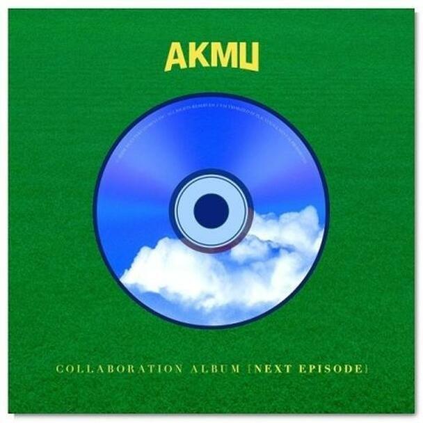 AKMU - COLLABORATION ALBUM [NEXT EPISODE]