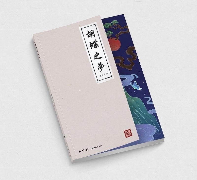A.C.E - Album [HJZM : The Butterfly Phantasy]