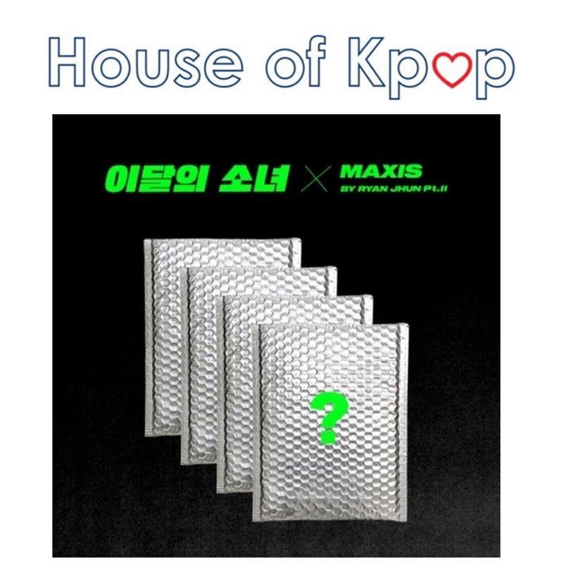 LOONA - Single Album [Not Friends Special Edition]